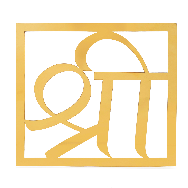 Maa Lakshmi Symbol
