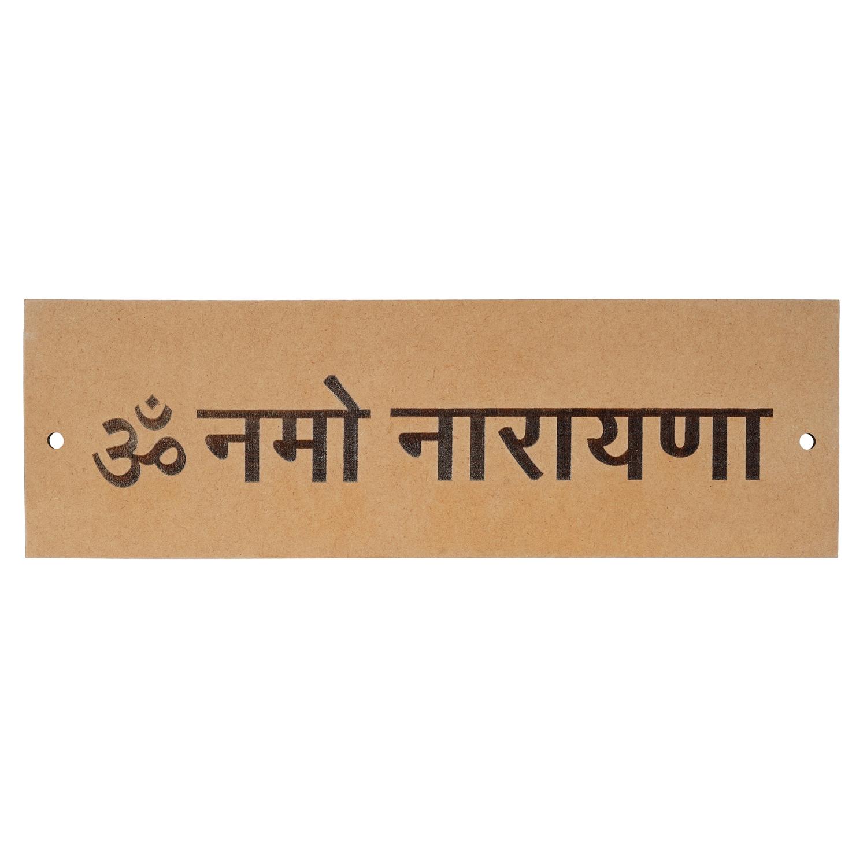 Narayan Mantra plate