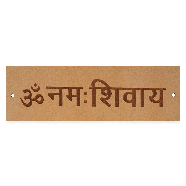Shiv Shankar mantra plate