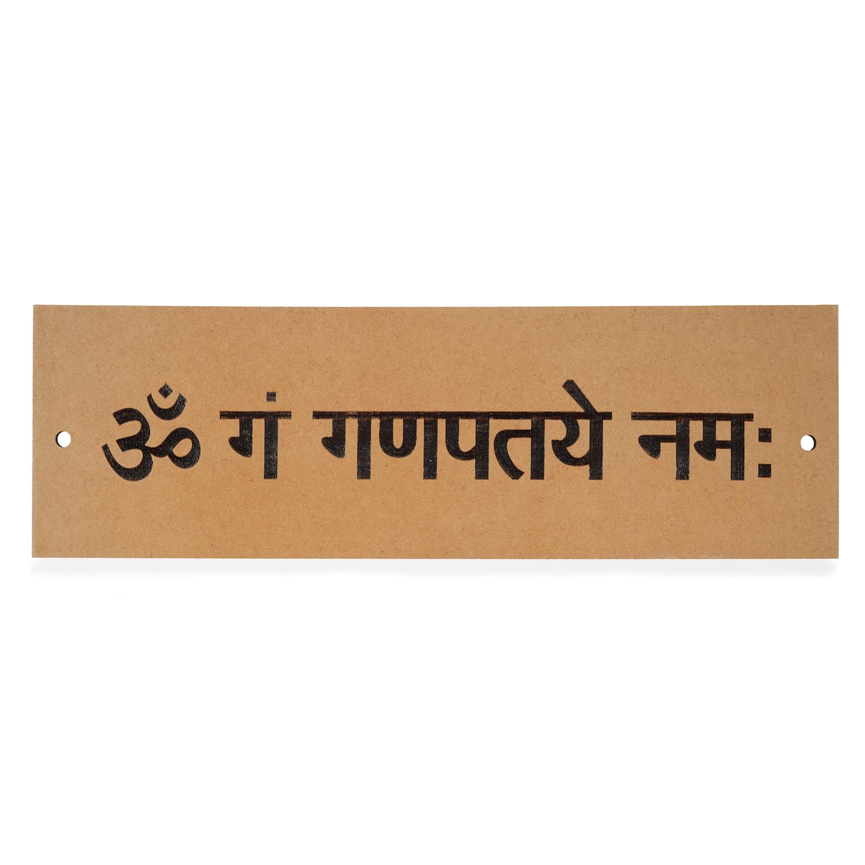 Shri Ganesh Mantra Plate