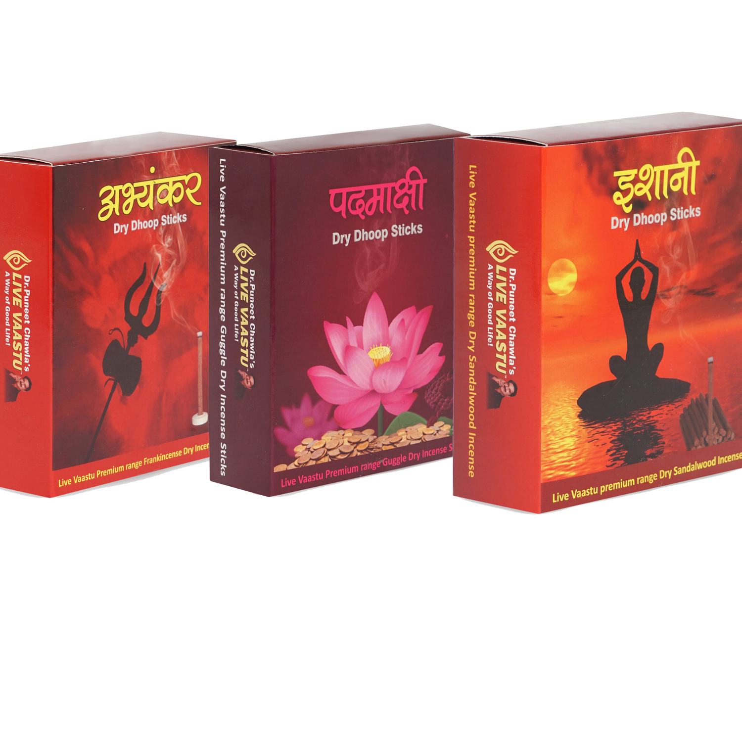 Combo Pack of 3 Dry Incense