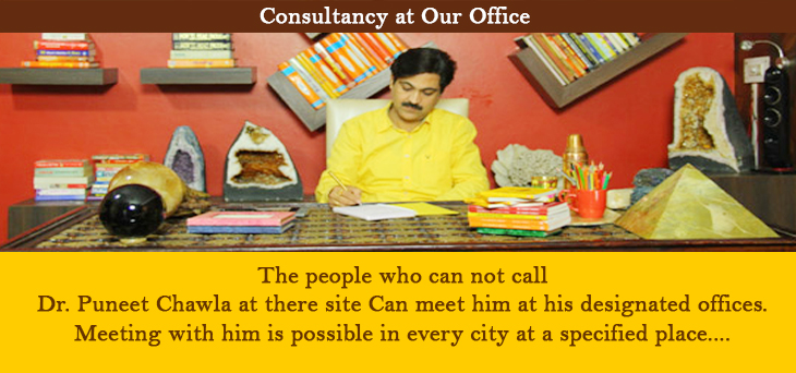 Consultancy By Meeting At His Office